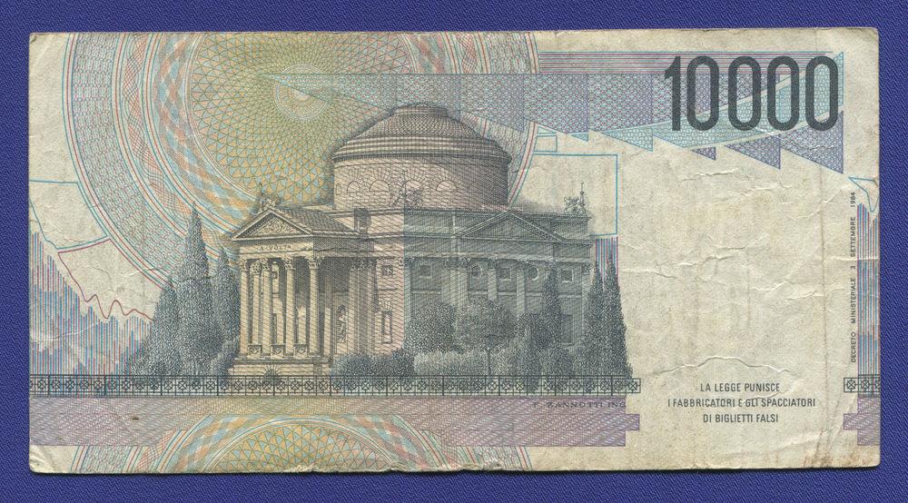 Италия 10000 лир 1984 VF- - 1