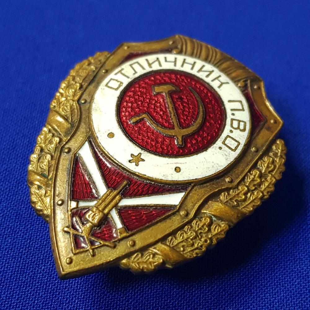 Знак «Отличник ПВО» Латунь Эмаль Винт - 1