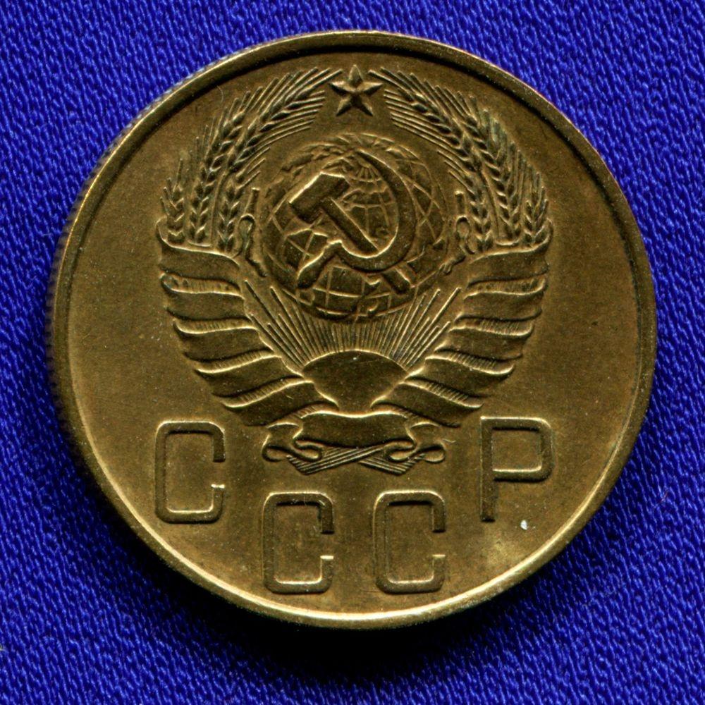 СССР 5 копеек 1940 года  - 1