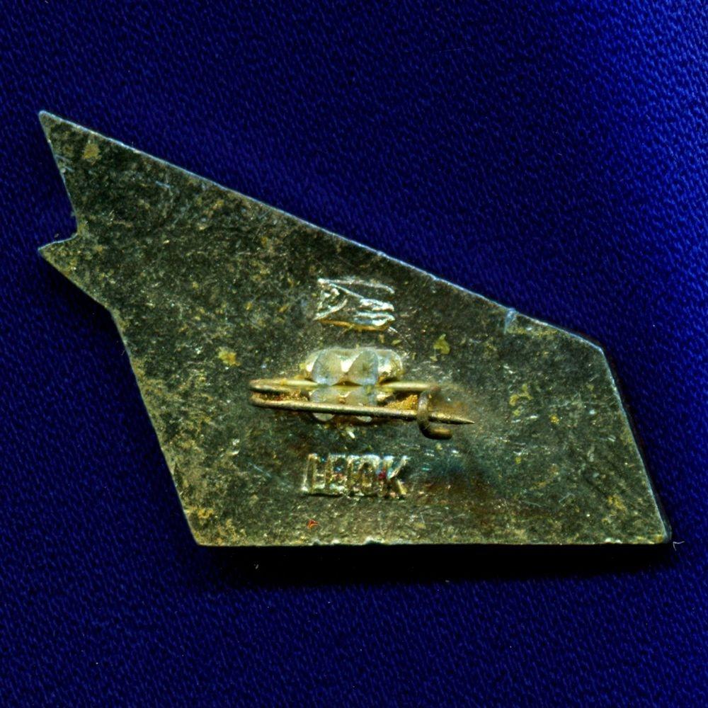 Значок «День ракетных войск СССР» Алюминий Булавка - 1