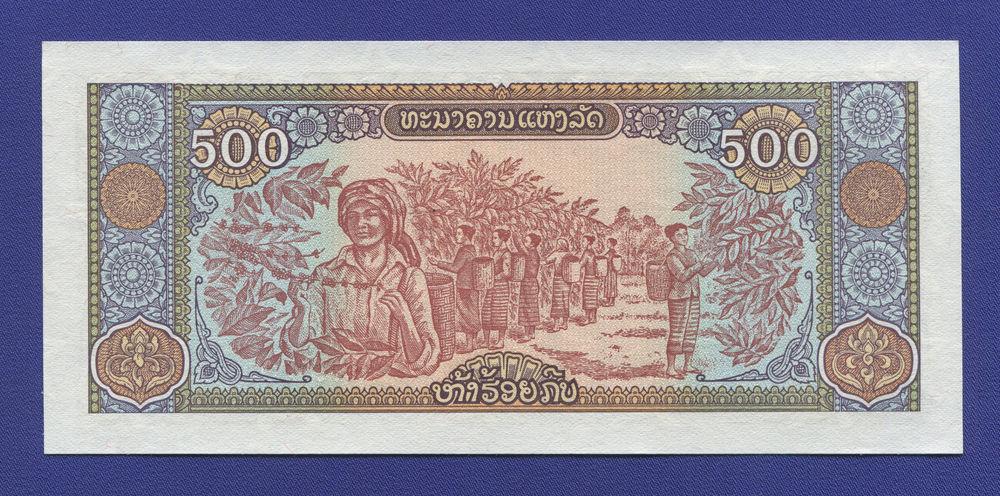 Лаос 500 кип 1988 UNC - 1