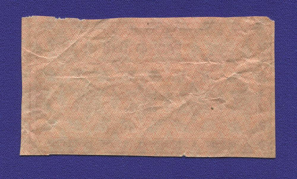 РСФСР 1000 рублей 1921 года / VF-XF / Светлые 6-лучевые звёзды - 1