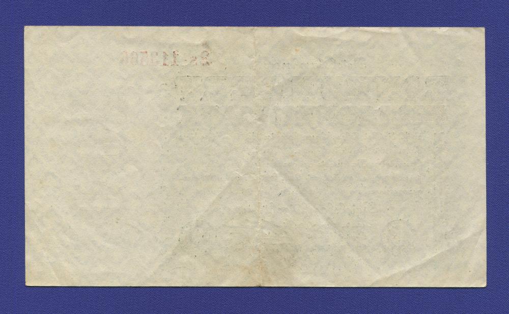 Германия 100000000 марок 1923 VF - 1