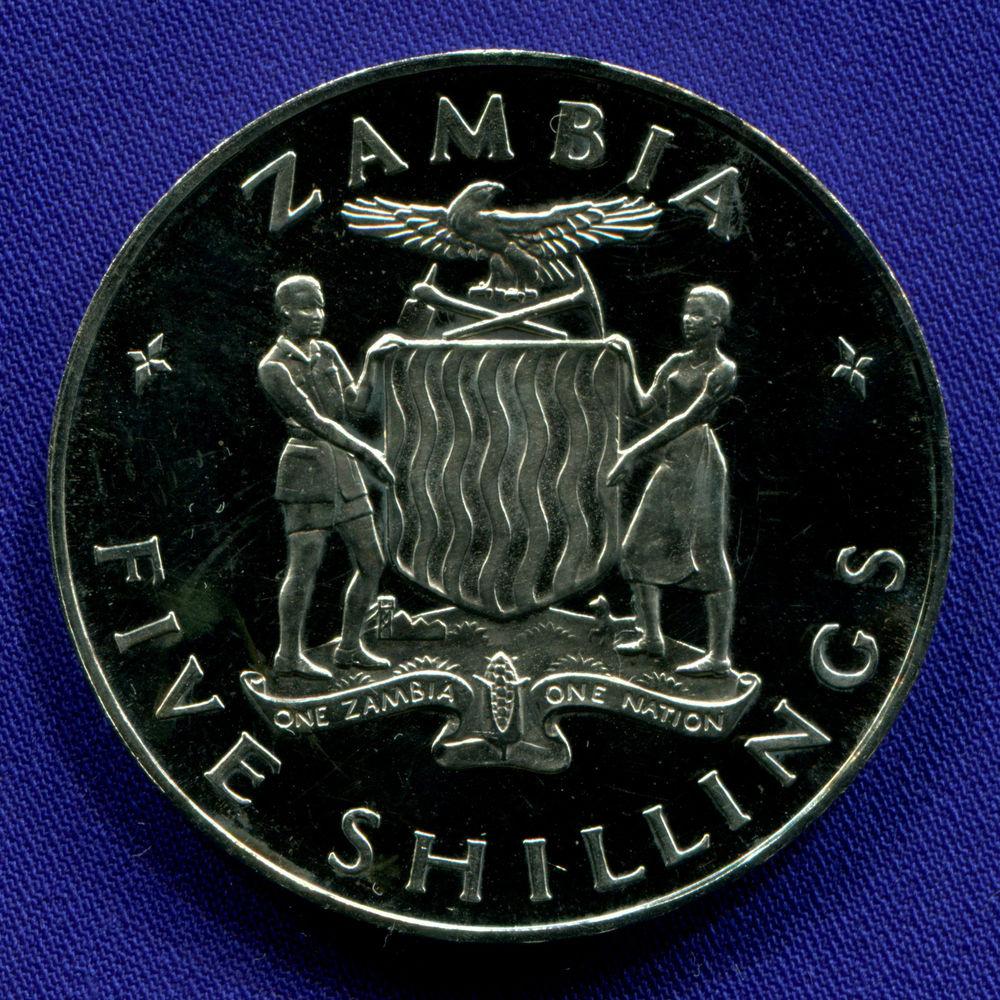 Замбия 5 шиллингов 1965 Proof Годовщина независимости  - 1