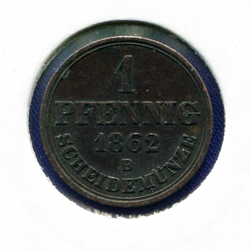 Германия/Ганновер 1 пфенниг 1862 VF  - 1