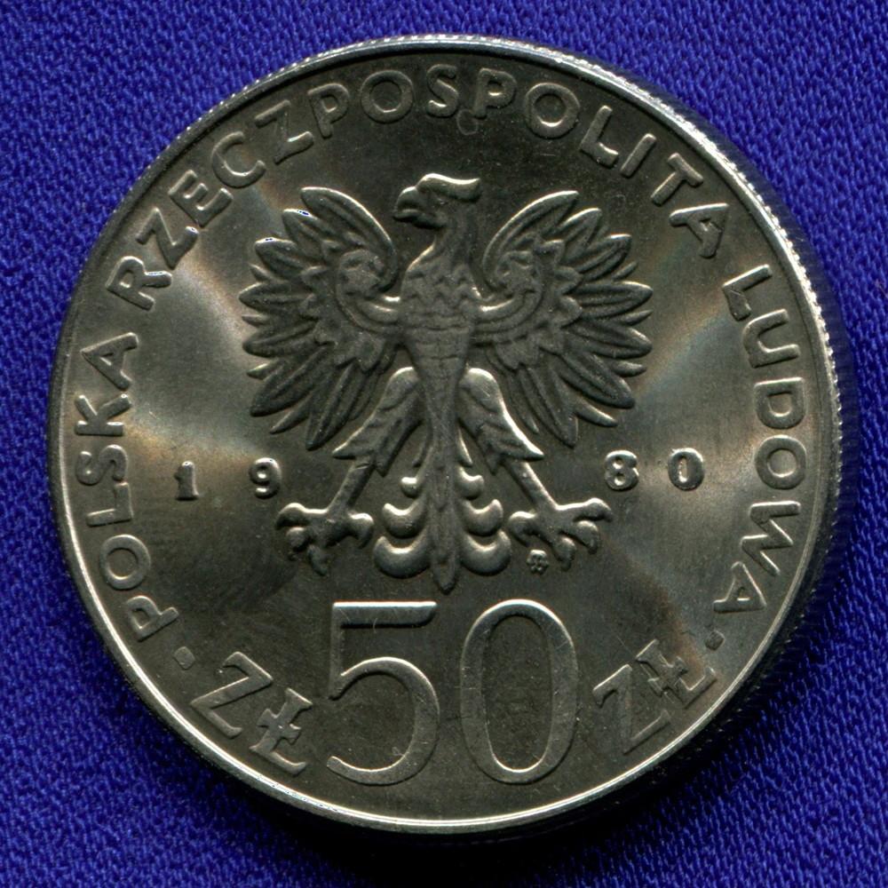 Польша 50 злотых 1980 UNC Болеслав I - 1