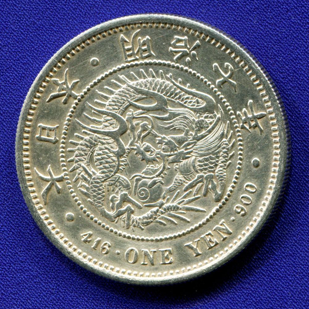 Япония 1 иена 1874 aUNC  - 1