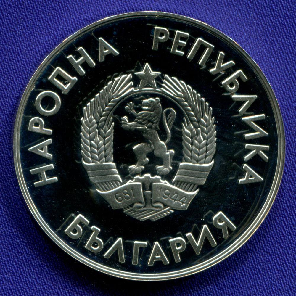 Болгария 10 левов 1987 Proof XV зимние Олимпийские Игры, Калгари 1988  - 1