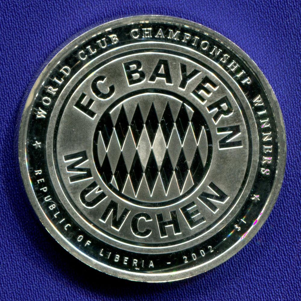 Либерия 1 доллар 2002 Proof футбольный клуб «Бавария»  - 1