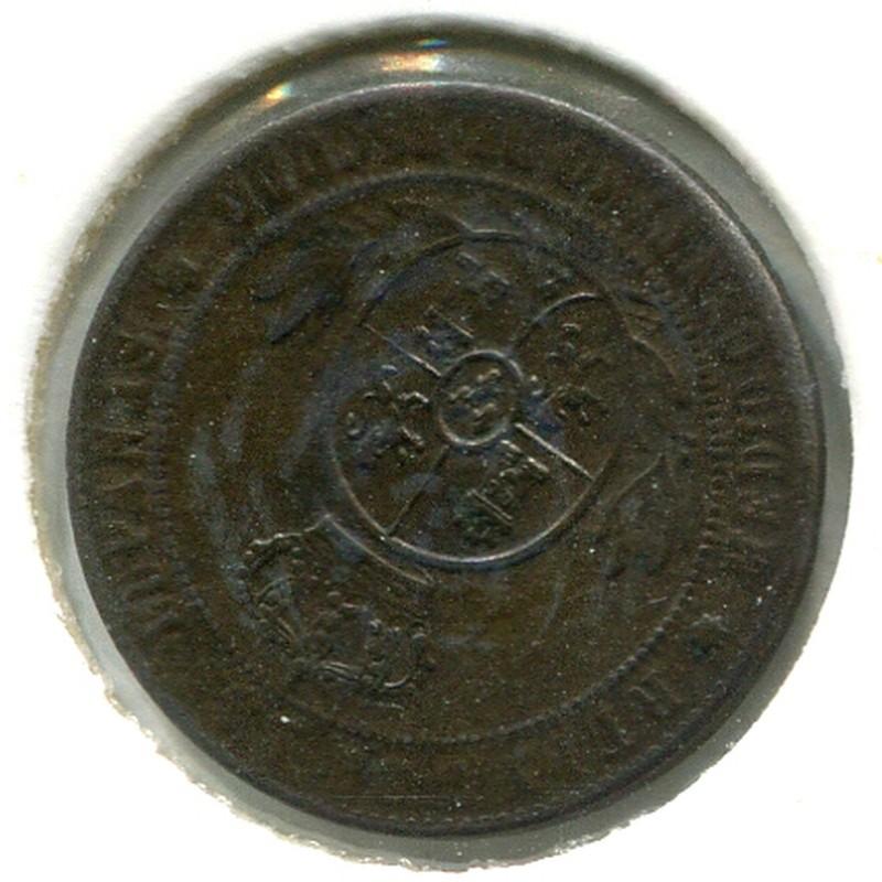 Испания 1/2 сантима 1868 #632.5 GVF - 1