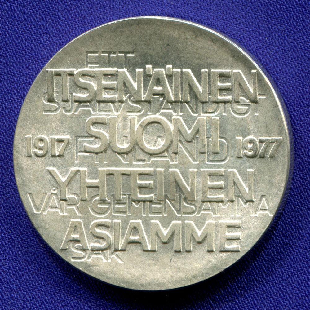 Финляндия 10 марок 1977 UNC 60 лет независимости  - 1