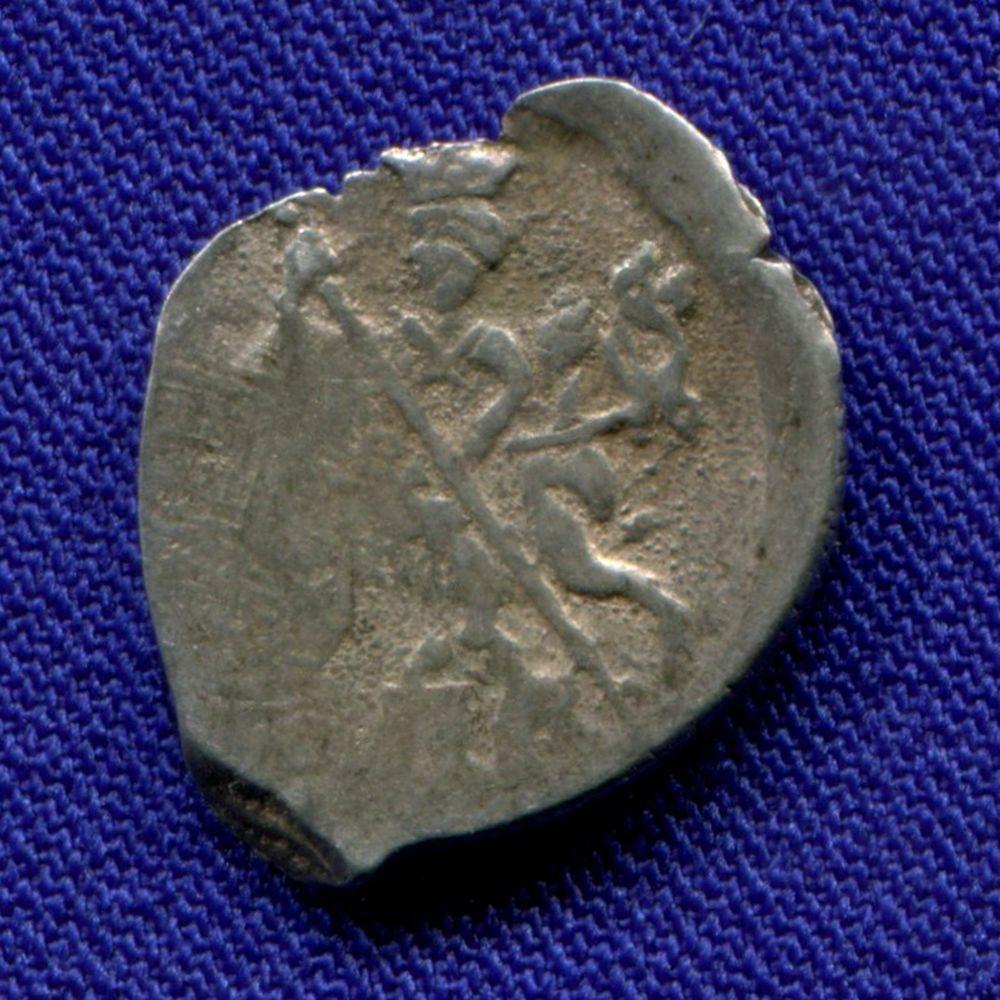 Иван IV Васильевич (Грозный) Копейка 1547-1584 Новгород ПС - 1