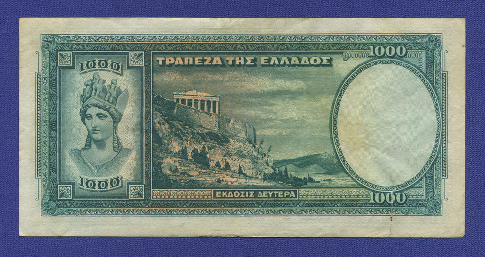 Греция 1000 драхм 1939 VF- - 1