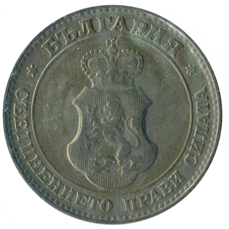 Болгария 20 стотинок 1912 #26 UNC - 1
