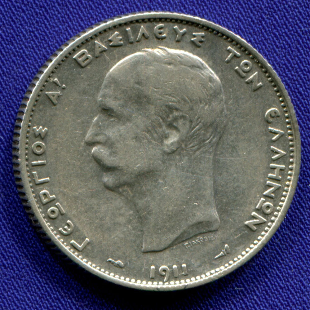 Греция 2 драхмы 1911 VF  - 1