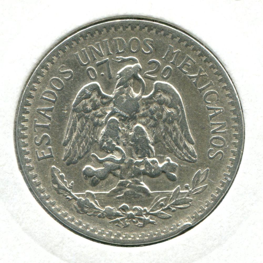 Мексика 50 сентаво 1921 VF  - 1