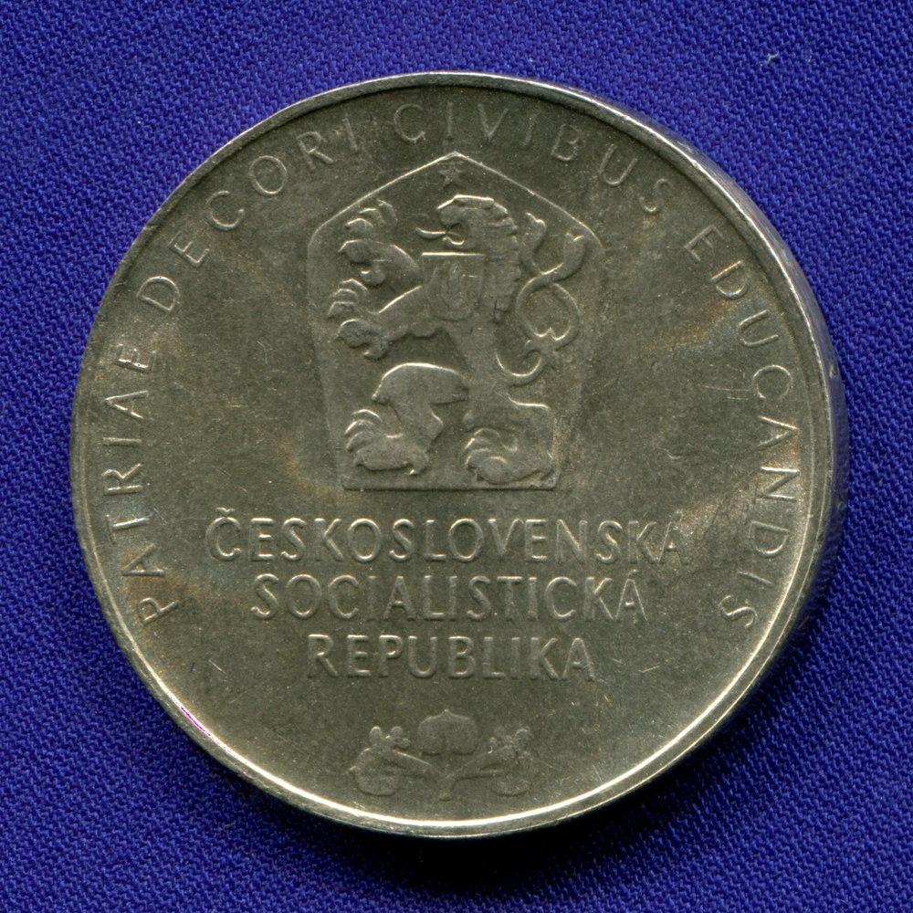 Чехословакия 25 крон 1968 UNC Народный музей в Праге  - 1