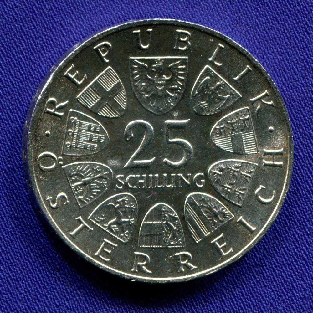 Австрия 25 шиллингов 1965 XF 150 лет Венскому Техническому лицею  - 1