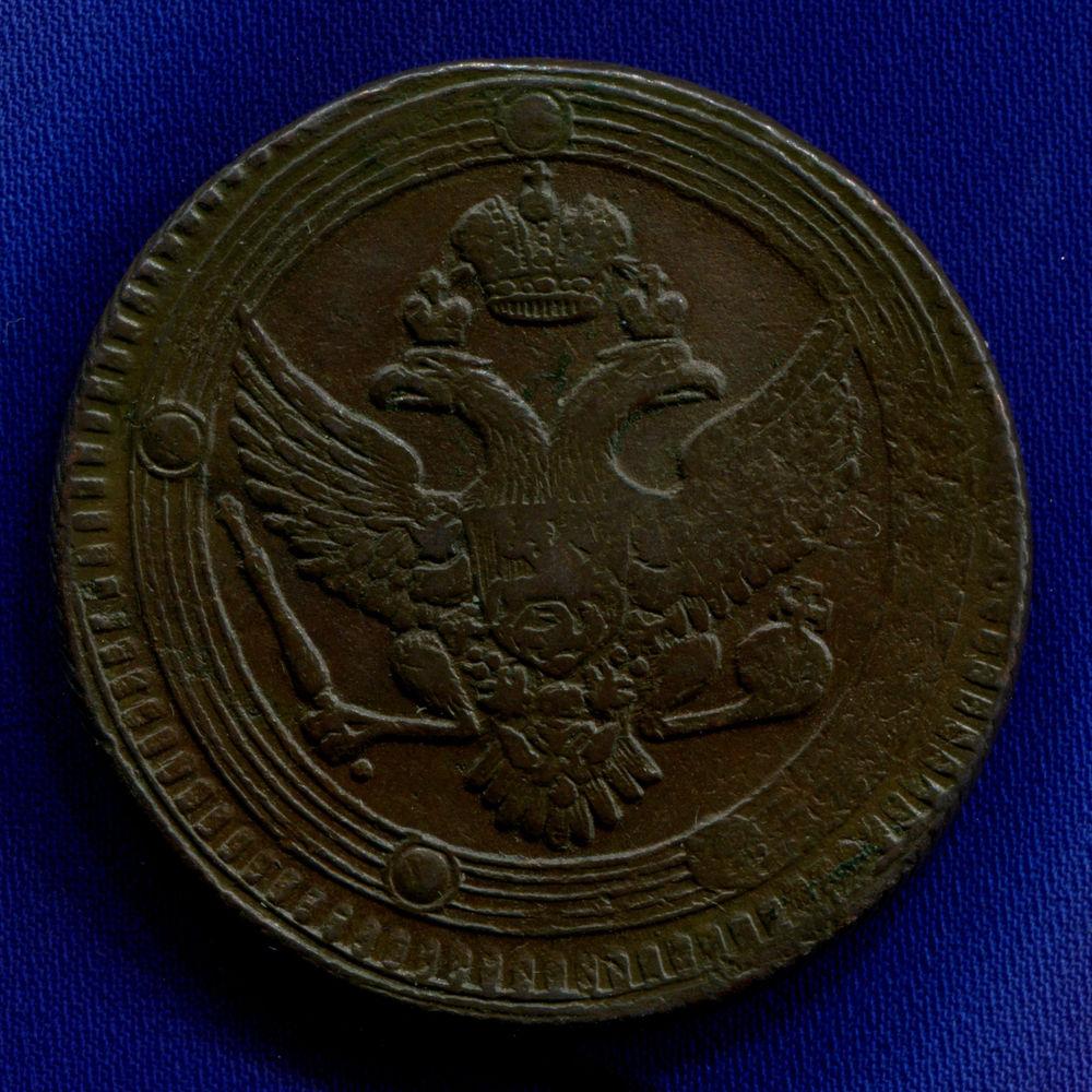 Александр I 5 копеек 1803 ЕМ / VF+ / R - 1