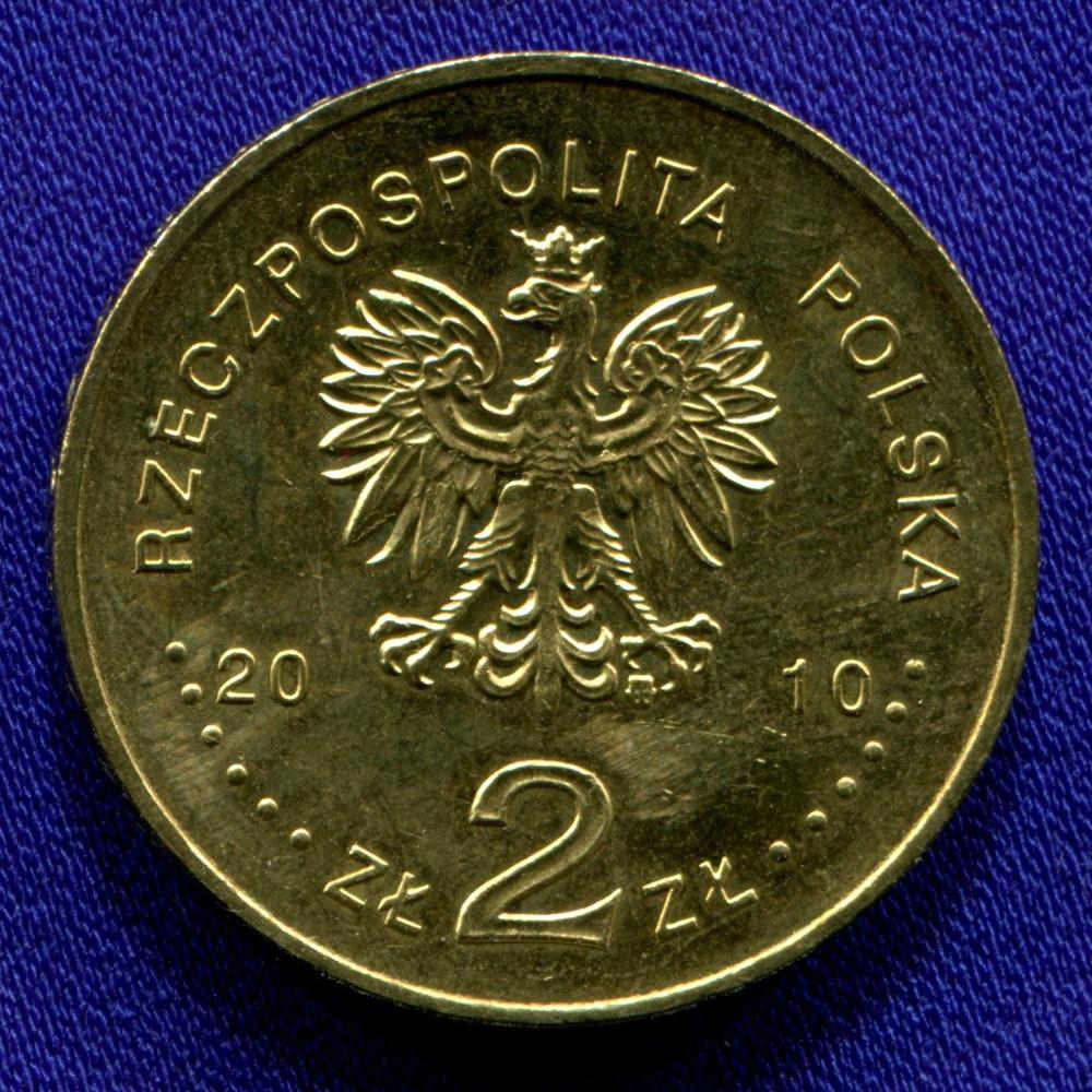 Польша 2 злотых 2010 UNC Грюнвальд Битва при Клушине - 1