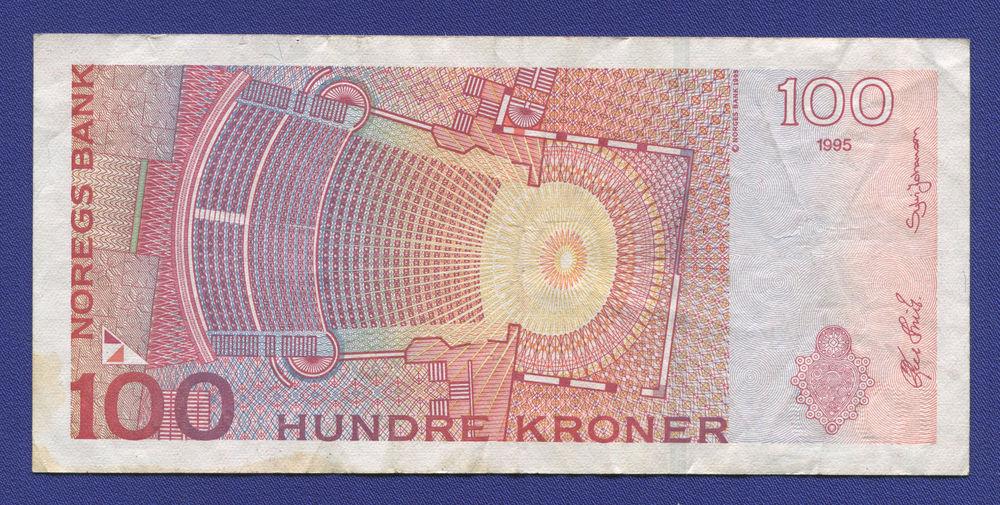 Норвегия 100 крон 1995 VF - 1