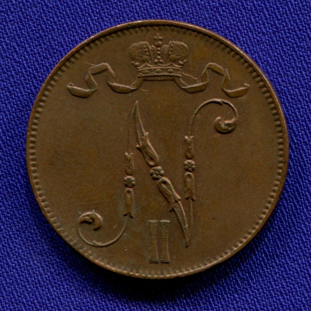 Николай II 5 пенни 1915 aUNC - 1