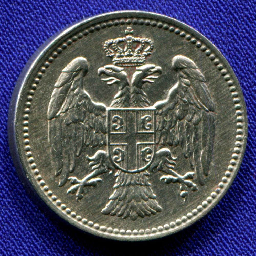 Сербия 20 пара 1912 XF  - 1