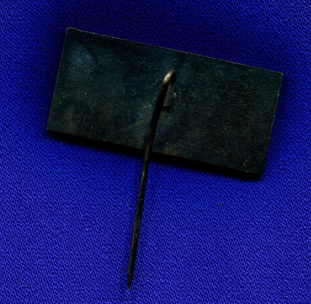 Значок «III Juhtimiskonverents 1972» Тяжелый металл Иголка - 1