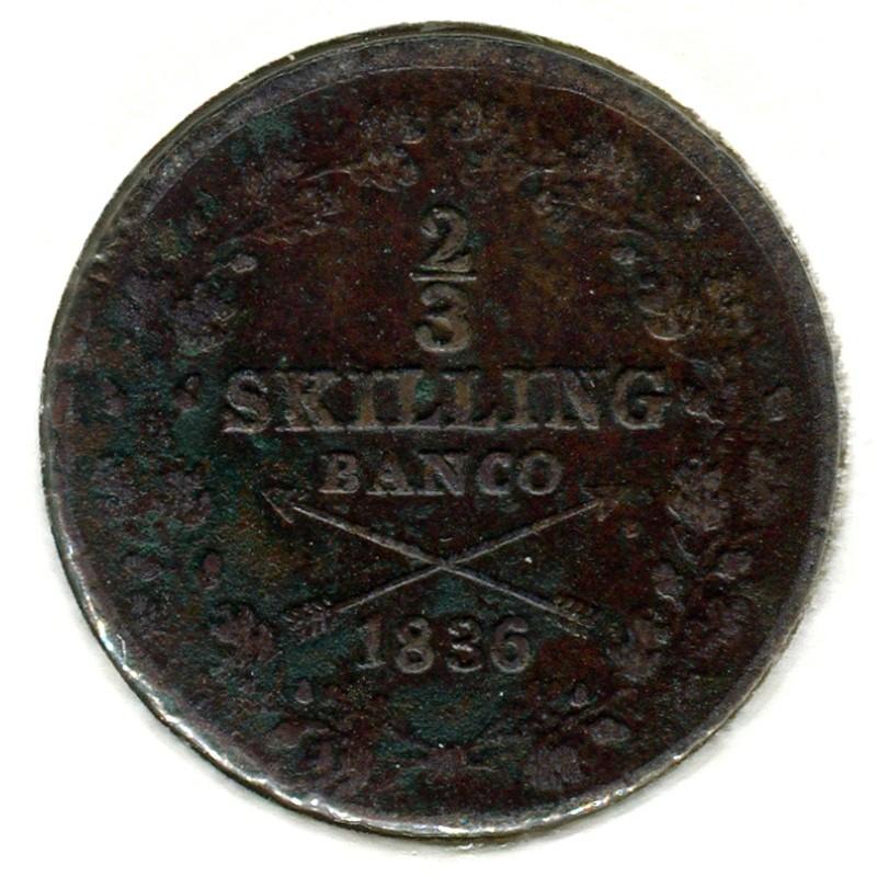 Швеция Карл XIV Юхан 1818-1844 2/3 скиллинга 1836 #641 VF - 1