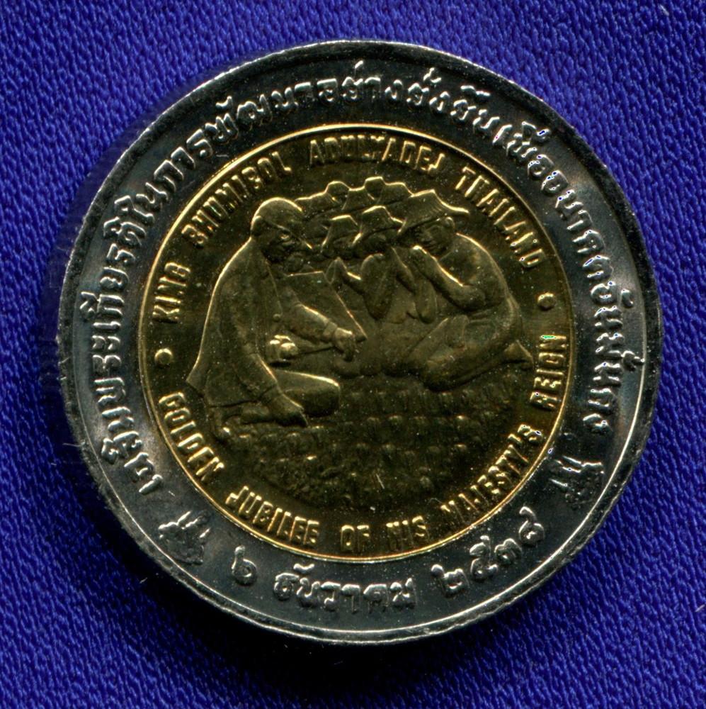 Таиланд 10 бат 1995 UNC - 1
