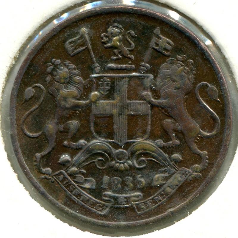 Индия 1/4 анна 1835 #446.2 - 1