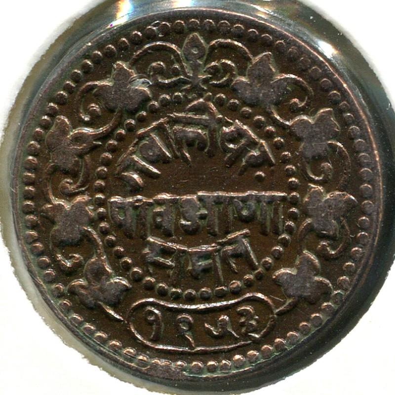 Индия Гвалиор 1/4 анна 1954 #169 - 1