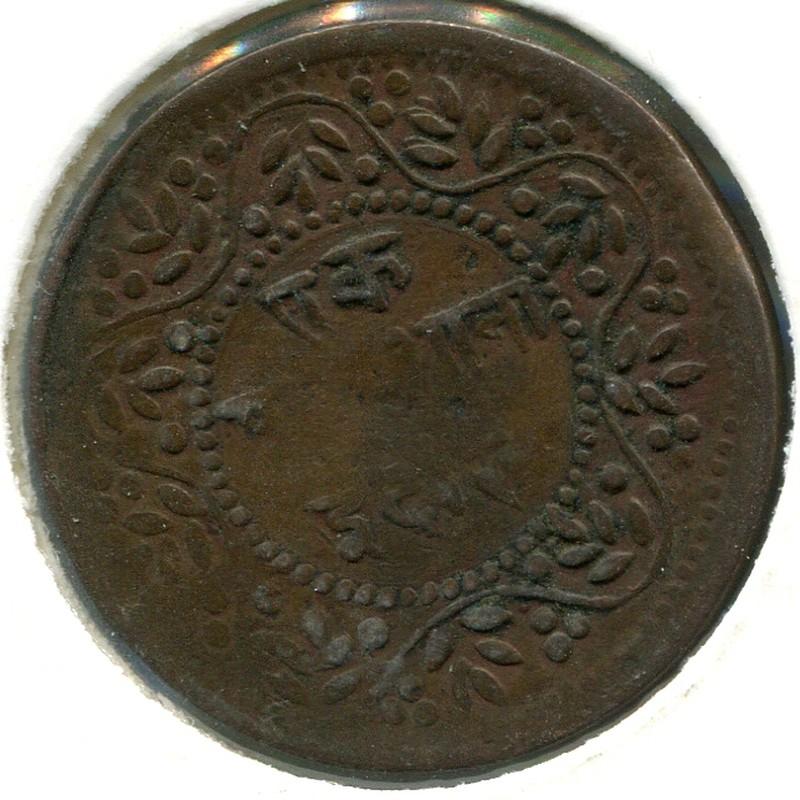 Индия Индаур 1/4 анна 1886 #32.1 - 1
