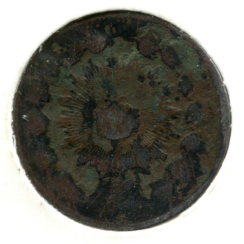Иран Mint Tegeran 50 динаров AH_1305 #883 - 1