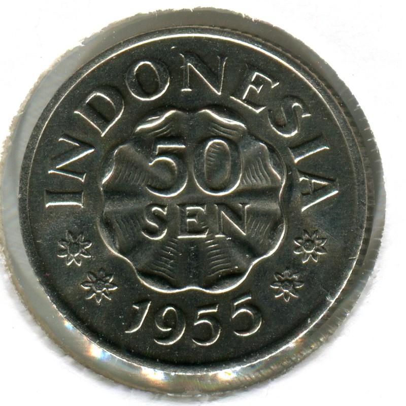 Индонезия 50 сен 1955 #10.1 - 1