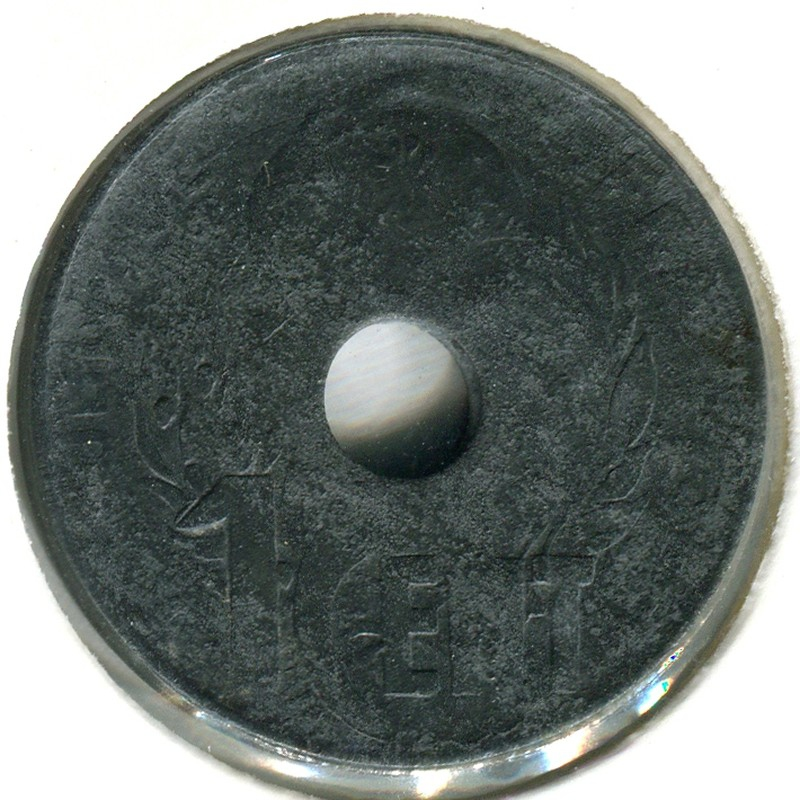 Французский Индокитай 1 цент 1940 #24.2 VF - 1