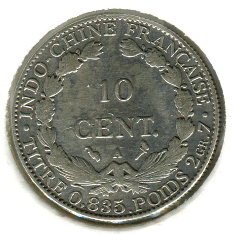 Французский Индокитай 10 центов 1889 #9 GVF - 1