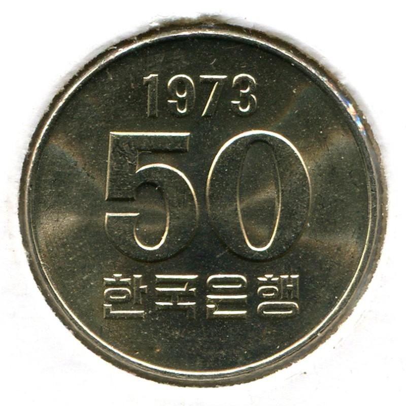 Южная Корея 50 вон 1973 #20 - 1