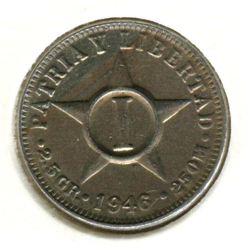 Куба 1 сентаво 1946 #9.2 UNC - 1