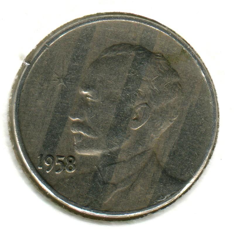 Куба 1 сентаво 1958 #30 GVF - 1