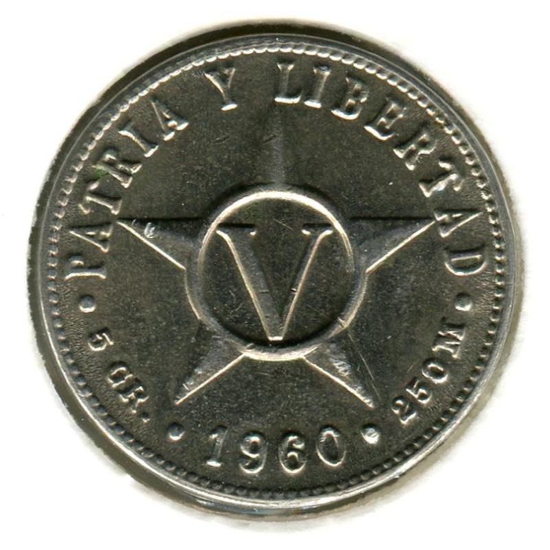 Куба 5 сентаво 1960 #11.3 UNC - 1