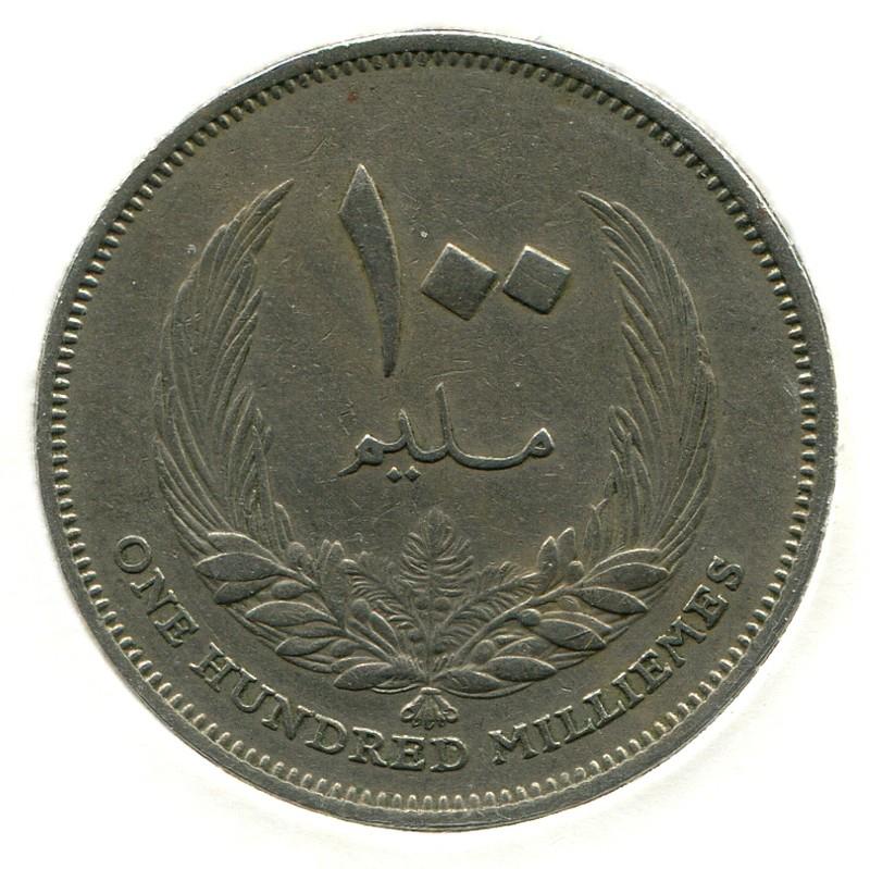 Ливия Королевство 100 мильемов 1963 #11 BU - 1