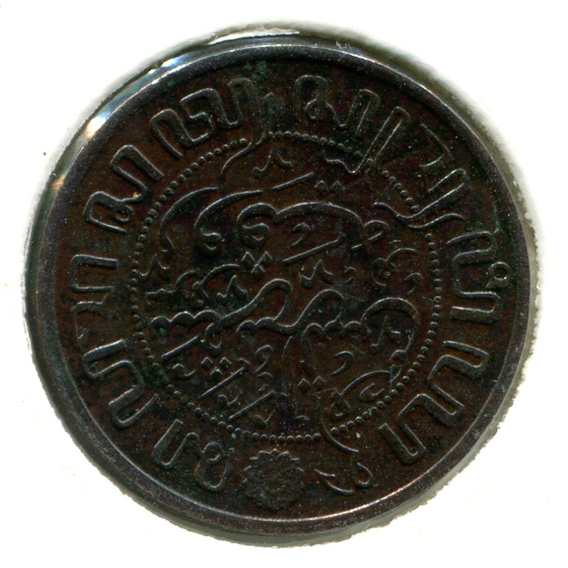 Нидерландская Индия 1 цент 1914 #315 GVF - 1