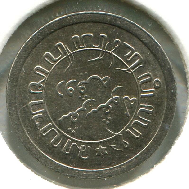 Нидерландская Индия 1/10 гульдена 1928 #311 - 1