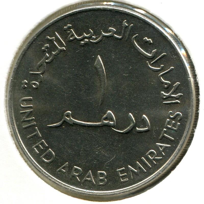 Объединенные Арабские Эмираты 1 дирхем 1973 #6.1 aUNC - 1