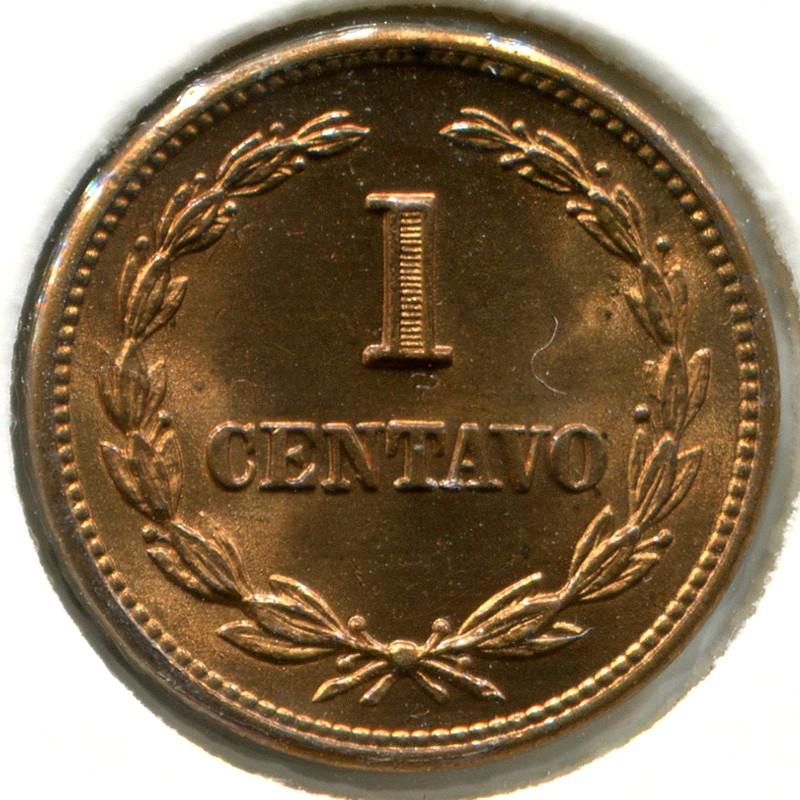 Сальвадор 1 сентаво 1952 #135.1 BU - 1