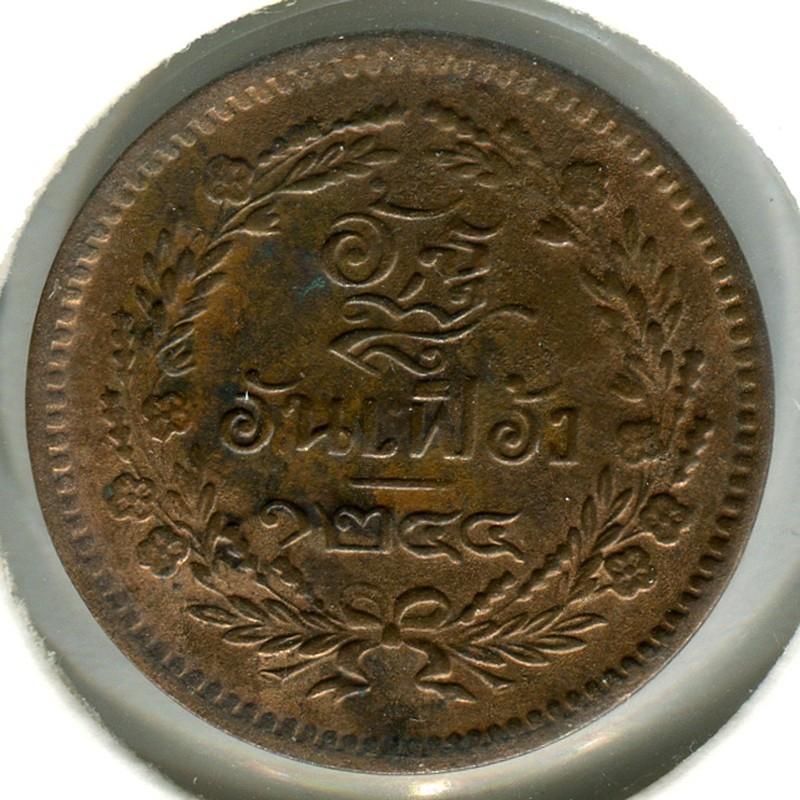 Таиланд 1/64 бат 1882 #18 VF - 1