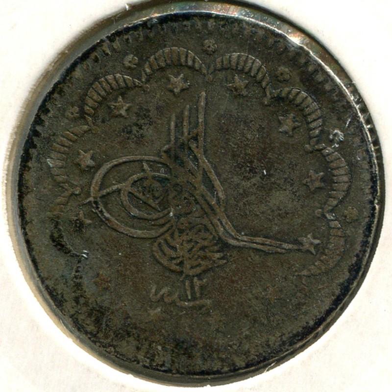 Турция 5 куруш AH 1277 #691 - 1
