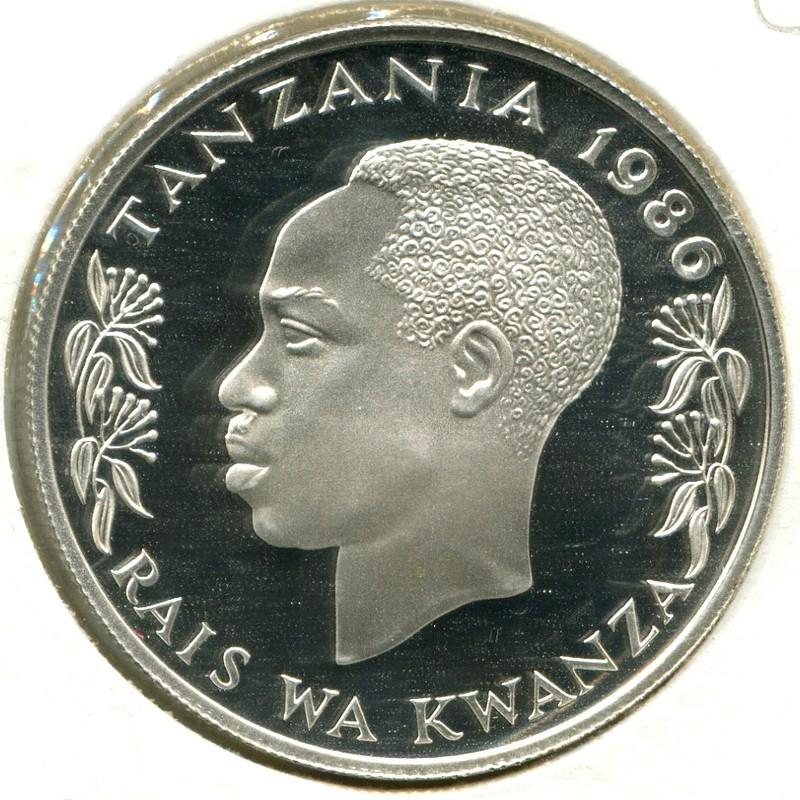 Танзания 100 шиллингов 1986 #18a - 1
