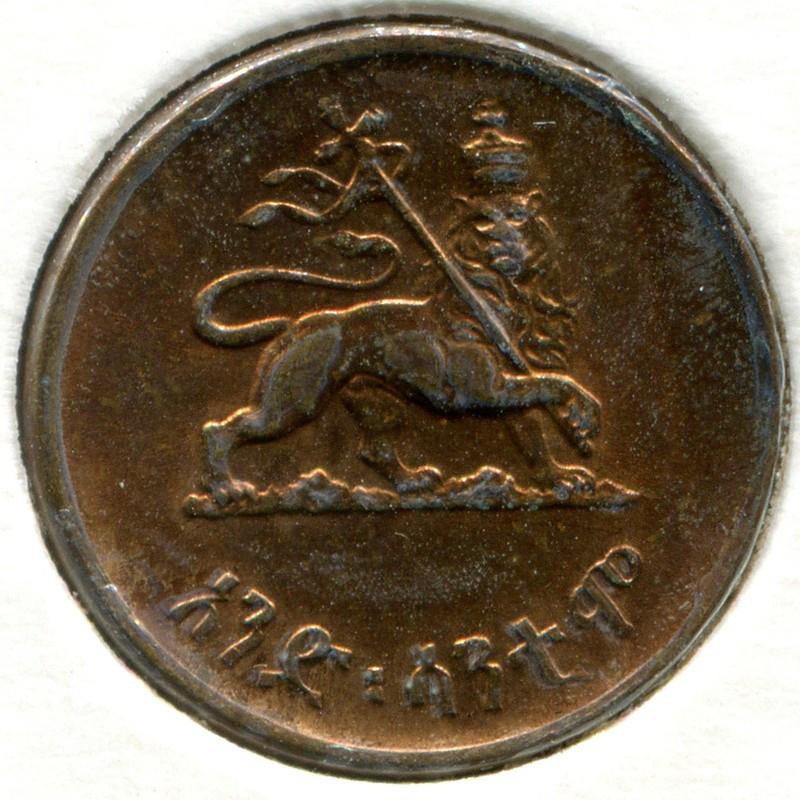Эфиопия 1 цент 1936 #32 - 1